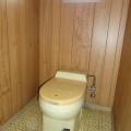 トイレ・写真は203号室のものとなります。