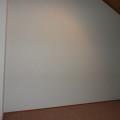 ロフト収納・写真は507号室
